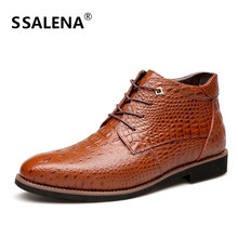 Men Pointed Toe Ankle Boots Mens Fashion Embossed Leather Dress Boots Men Crocodile Grain Brown Casual Style Shoes AA51594
