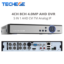 H.264+ 5 in 1 Security CCTV DVR 4MP For AHD CVI TVI Analog IP Camera 4MP Resolution Hybrid Video Recorder support Motion Detect