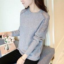 45 Korean women  Polo lace stitching sweater F1361