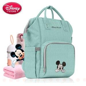 Image 5 - Bolsa de pañales de Minnie Mickey, mochila para bebé, mochila para bebé