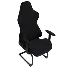 Hot Selling Office Chair Covers Spandex Seat Covers for Computer Chairs Flower Printed Rotating Elastic Armchair Cover
