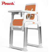 POUCH separate baby dining table, portable kids feeding chair, PP seat kids highchair, 3 in 1 booster seat