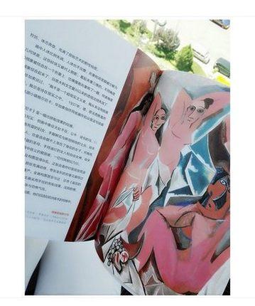 Купить с кэшбэком The history of Western art written to everyone book