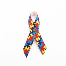 무료 배송 500pcs 싸구려 새틴 리본 자폐증 인식 리본 퍼즐 핀 브로치 안전 핀
