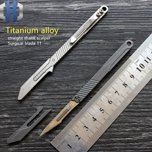 Original Titanium Alloy Straight Shank Scalpel EDC Mini Utility Knife Out Of The Box Outdoor Small