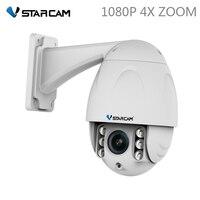 Vstarcam C34S X4 Full HD 1080P 4X Zoom PTZ Infrared Dome Waterproof Outdoor Wireless IP Security