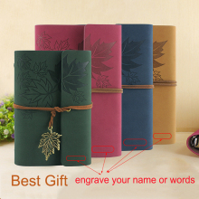 лучшая цена Vintage leather journal notebook travel book A6 creative stationery 6 ring binder blank kraft paper spiral notebook diary A7