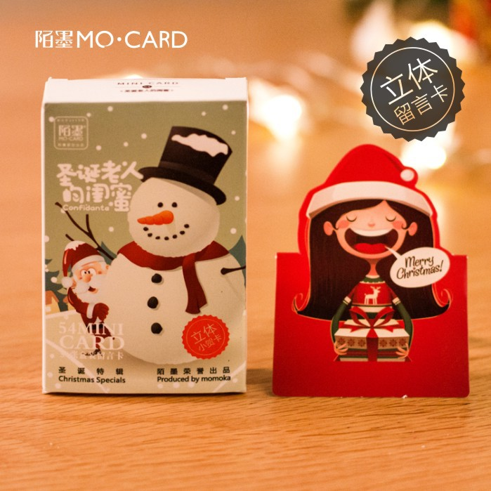 54 Assorted Cards/ Lot Christmas Stand LOMO Card Santa  57*87mm Small Gift Card Bookmark Message Card Note 350 G Paper