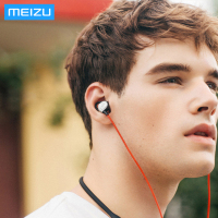 Original Meizu EP52 Wireless Headphones Bluetooth 4 1 Earphone Headset Sports Waterproof MIC Supporting Apt X