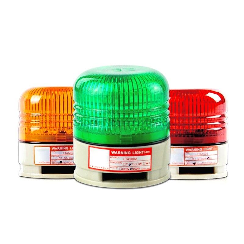 Homochromy Strobe Signal Warning light LTA5002 12V 24V Indicator light LED Lamp small Flashing Light Security Alarm 12v 24v security