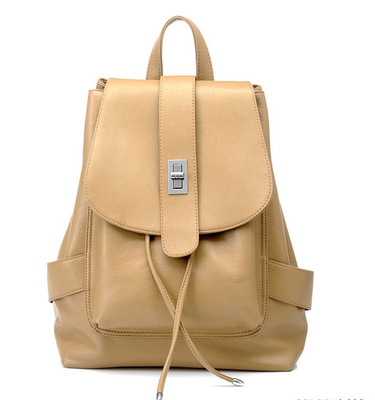 NEW Cute Womens Bag Vintage Leather Satchel Girls Backpack Shoulder School Bags BAOK 7132