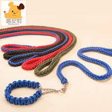 Nylon  Foam Handle Dog Leash Pet Traction Rope Harness and Set Collars Personalized for Small Medium