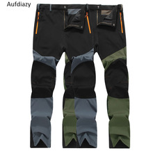 Aufdiazy Men's Quick Dry Ultra Thin Pants Summer Spring Male Outdoor Sports Fishing Trekking Trousers Camping Hiking Pants JM059