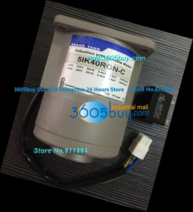 Reducer 3GN25K 5GU100TK 3IK15GN-A
