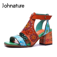 Sandal Retro Geometris Sepatu