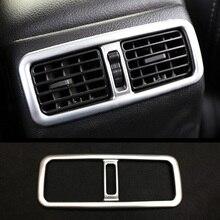 Для Nissan X-Trail X Trail XTrail T31 2008-2013 ABS Chrome сзади подлокотник Кондиционер AC Vent выход Обложка отделка автомобильный аксессуар