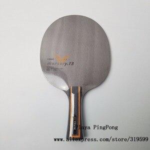 Image 1 - Yinhe Y13 Mercury.13, для настольного тенниса, из углеродного волокна, с петлей + лезвием для настольного тенниса, ракетки для пинг понга, для игры в пинг понг
