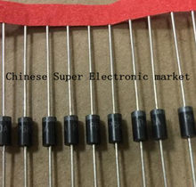10 PCS 1N5825 IN5825 5 Amp Schottky DO-201AD