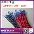 20pcs led power line to connect led display module and led power 30cm/pcs led accessory supply diy kits led sign electronic sign