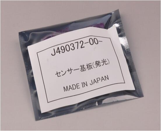 J490372-00 / J490372 /J490289-00 / J49028 Noritsu QSS3001/3201/3202/3301 minilab SENSOR P.C.B. (LED)