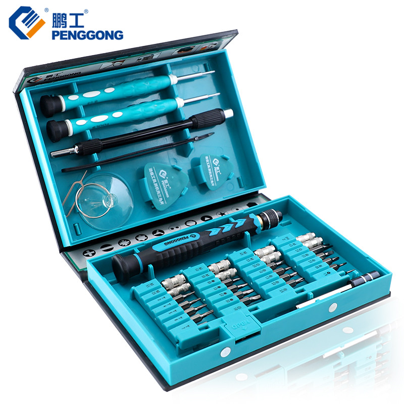 Juego de destornilladores de 38 piezas Tornillos de manga multipropósito de precisión Kit de herramientas de reparación electrónica CR-V para teléfono celular iPhone
