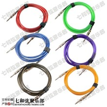 6 meters long PVC leather noise shield cable/bass wire/effects audio cable