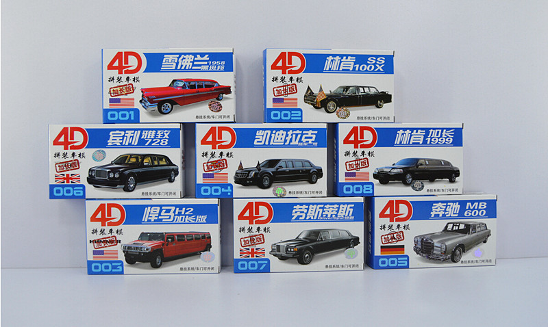 Aliexpress.com : Buy Famous Brand 4D 1/87 Scale Plastic Model Car ...