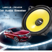 Rectangle PS1401S Car Audio Speaker Subw
