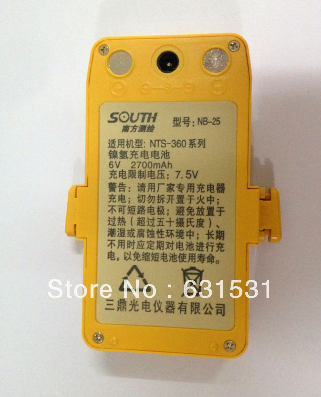 NEW Sou th Replacement NB 25 Battery FOR NTS 360 NTS 360R Total Stations