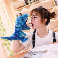 Popular 1 Pza 30cm de cartón lindo Animal de mano títeres de felpa dinosaurio títeres muñeca Kawaii para bebé niños regalo de cumpleaños para niños
