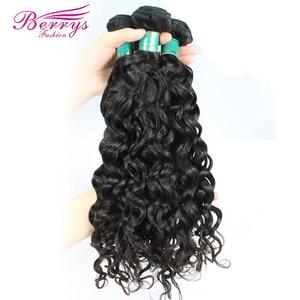 Image 5 - [Berrys Fashion]Brazilian Virgin Hair Water Wave 1PC/lot 100% Unprocessed Human Hair Bundles Natural Color Hair Weave 10 28 inch