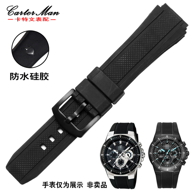 for Casio 552 silicone watchband with black stainless steel buckle rubber Sports
