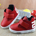 2015 autumn winter baby boys and girls casual Leather shoes in help soft bottom slip toddler shoes for 0-3 years