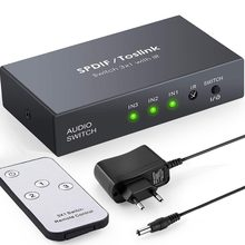 3 Port Digital Optical Audio/SPDIF / Toslink Switch with IR Remote Control (SPDIF / Toslink 3 In 1 Out)(China)
