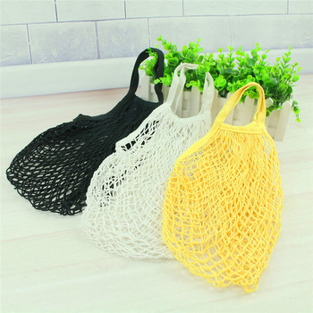 Reusable Fruit Shopping Green Shopping Bag String Grocery Shopper Tote Cotton woven net bag net pocket