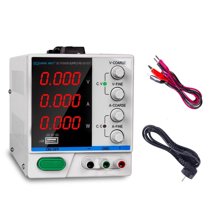 LED Digital Switching DC Power Supply Voltage Regulators Lab Repair Tool Adjustable Power Source