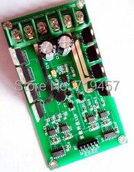 Бесплатная доставка 10A двойной двигатель Привод модуль высокой мощности H Мост DC драйвер платы сильная Тормозная функция