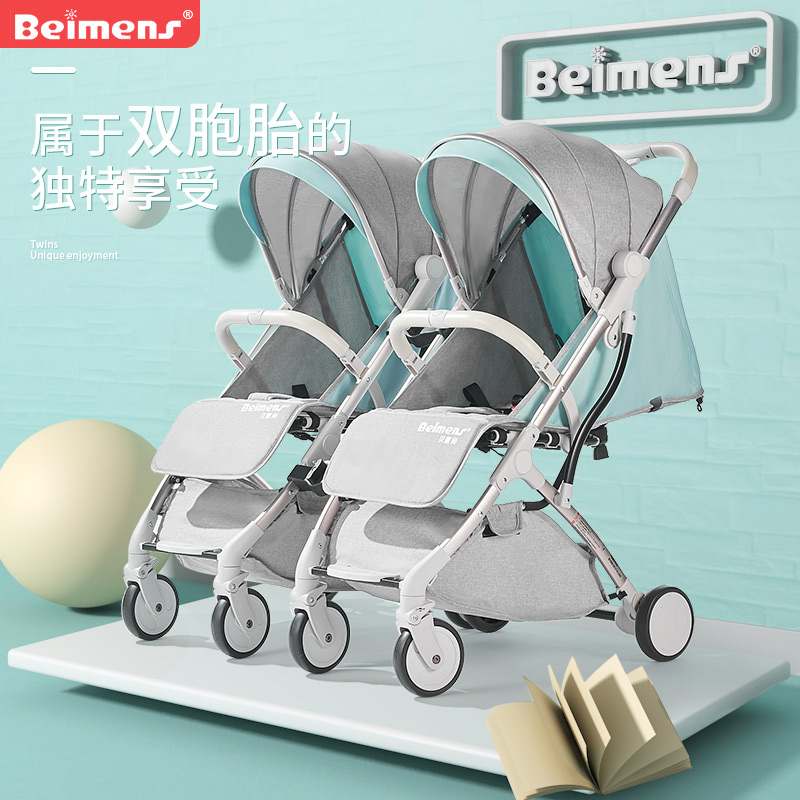 babyfond Beimeng twin baby stroller can sit and detachable ultra light portable folding two kids carriage цена