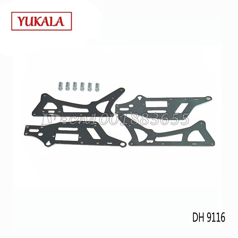 №Venta al por mayor libre del envío/Double Horse DH 9116 piezas de ...