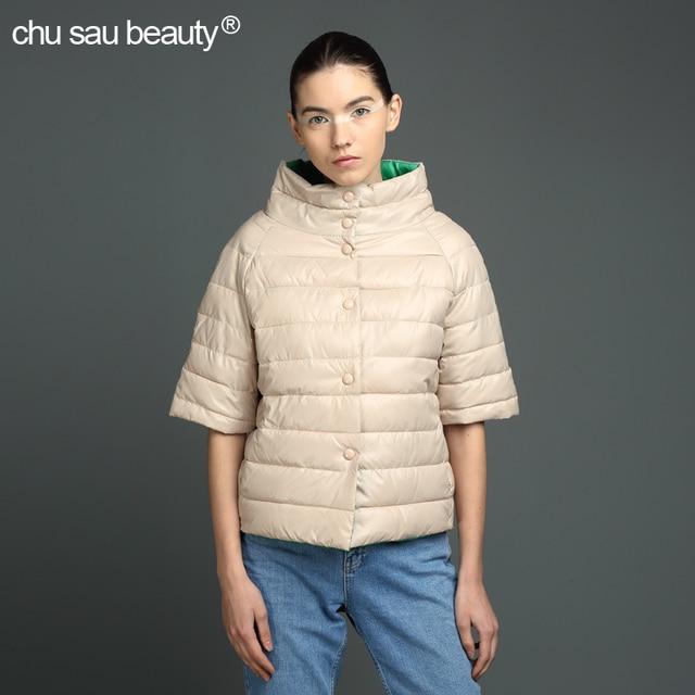 Chusaubeauty Украина продажа 2017 Демисезонный Теплая зимняя кофта Новинки для женщин женские Модные одноцветное Цвет хлопковое пальто Верхняя одежда