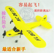 2 4G remote control glider fitted wing airplane toy model material unmanned plane