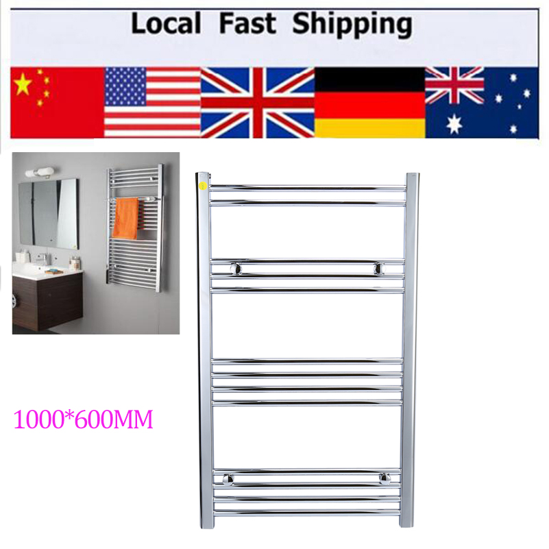 1pcs Heated Towel Rail Holder Bathroom Accessoriestowel: Compare Prices On Heated Towel Rails- Online Shopping/Buy