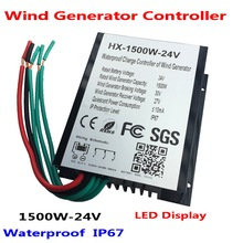1500W 24V 48V Wind Generator Charge Controller with LED display,Wind Turbine Charge Controller, IP67 waterproof 800w wind turbine generator 24v 48v 2 5m s low wind speed start 3 blade 1050mm with ip 67 charge controller