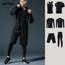 Men Sportswear Compression Sport Suits Breathable Tracksuit Sports Joggers Training Gym Fitness Clothing Running Sets Clothes