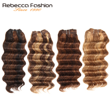 Rebecca Natural Hi Deep Wave Human Hair 1 Bundle Deals Brazilian Narural Deep Wave Color Remy Hair #P1B/30 #P4/30 #P4/27 #P6/27