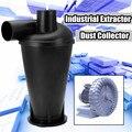 Промышленный экстрактор пылесборник деревообрабатывающий фильтр для пылесоса пылеуловитель турбо Циклон SN50T3 с фланцем