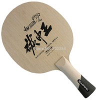 Sanwei T1091A KING OF CARBON (10 plywood + 9 soft carbon) Table Tennis Blade for PingPong Racket