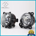 2PCS For Skoda Fabia 2005 2006 2007 2008 2009 2010 Roomster 2006 2007 2008 2009 2010 New Fog Light Fog Lamp WIth Bulb