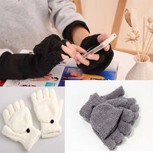 Fashion Finger less Gloves And Mittens