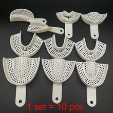 10Pcs/set Dental Impression Plastic Trays Without Mesh Tray Dentist Tools Dentistry Lab Material Teeth Holder Trays 6pcs set dental impression stainless steel autoclavable denture instrument teeth tray oral hygiene tooth tray dental lab tools